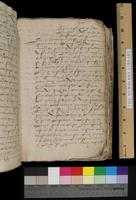 Register of notary Guillaume Peytralis for 1582-1583 (part 1)